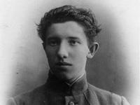 А.А. Языков-младший