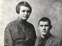 Валериан А. Языков и жена его Ворожева Екатерина Михайловна, Москва, 1923-24